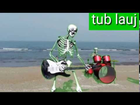 Nws tsi xav hlub By Tsua mua ( Tub lauj Cover ) thumbnail