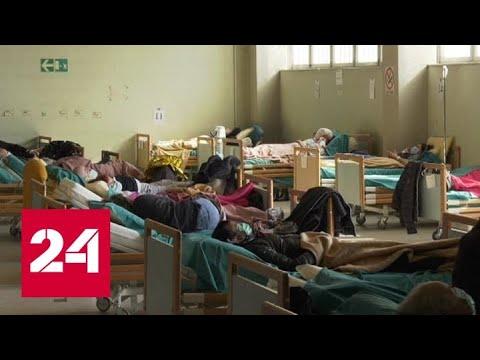 США могут опередить Италию по уровню смертности от коронавируса - Россия 24