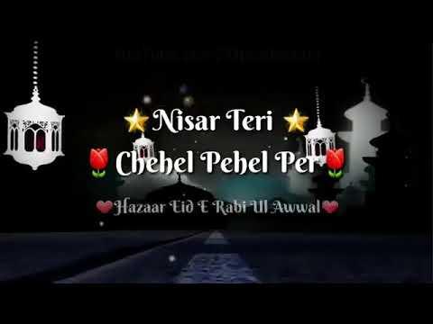 Nisar Teri chahal pahal per