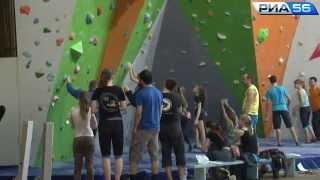 Оренбург. Чемпионат  по скалолазанию. 28.04.2014