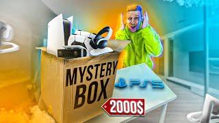 МИСТЕРИ БОКС ЗА 110 ТЫСЯЧ РУБ! Внутри PlayStation5 продукция самый дорогой MYSTERY BOX