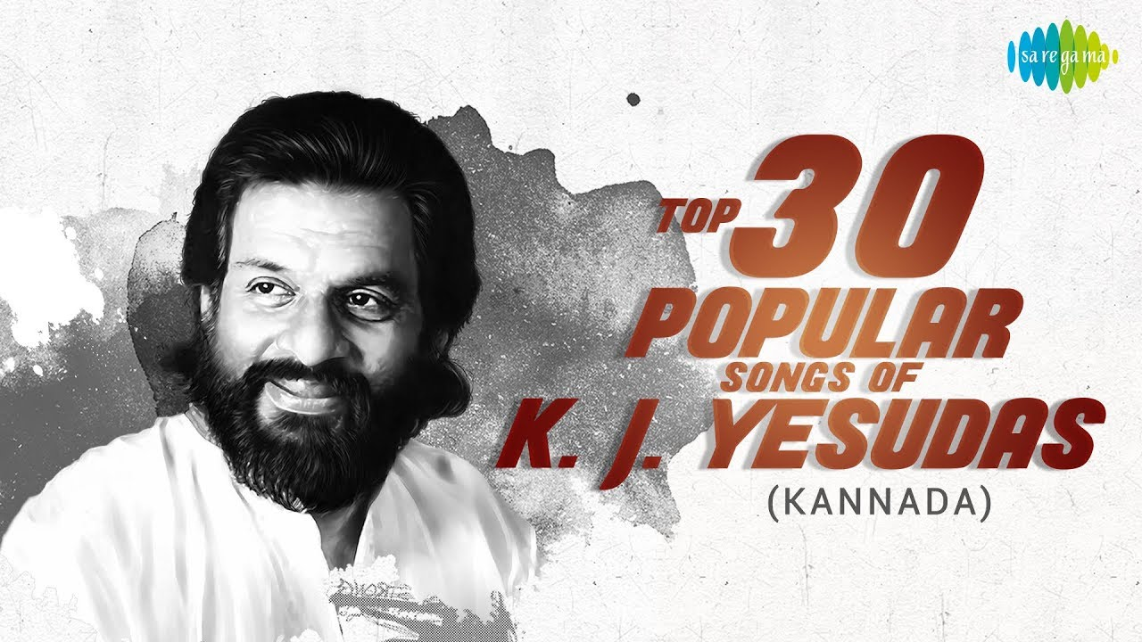Top 30 Songs Of K J Yesudas S Janaki Vani Jairam L R Eswari Hd Audio Jukebox Kannada Youtube Yesudas has recorded more than 50,000 songs in a number of indian languages, including malayalam, tamil, telugu, hindi, kannada, bengali, odia as well as yesudas has performed in most indian languages except for punjabi, assamese, konkani, and kashmiri. top 30 songs of k j yesudas s janaki vani jairam l r eswari hd audio jukebox kannada