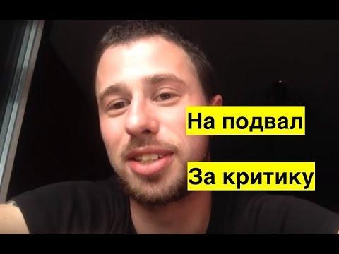 Жена Дениса Лотова рассказала о беспределе в ЛДНР. Ее мужа посадили на подвал за критику