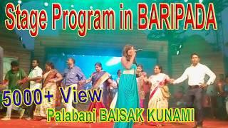 Palabani stage program santali video Baripada 2018