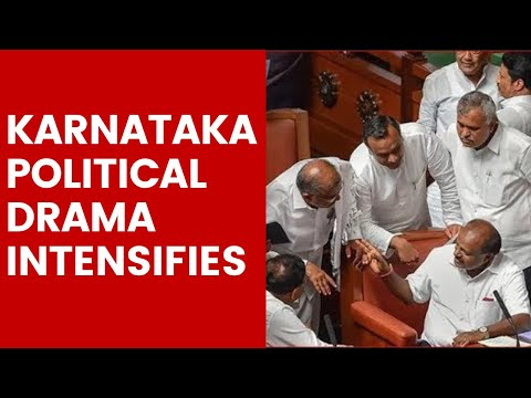 Karnataka political drama intensifies: The Governor Vajubhai Vala sets another deadline for the Govt