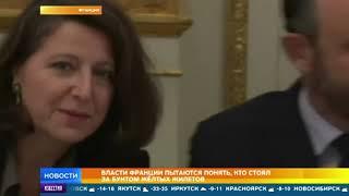 Макрон готовит заявление о беспорядках во Франции