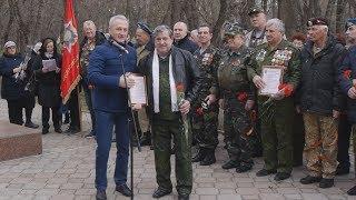 В городе отметили 31 годовщину вывода войск из Афганистана