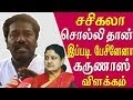 karunas latest news karunas meet ttv dinakaran and thanked him tamil news live