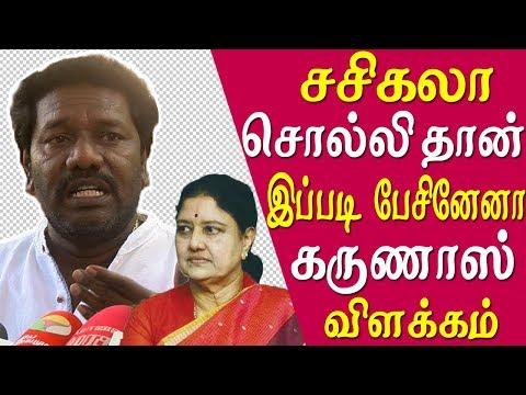 karunas latest news karunas meet ttv dinakaran and thanked him tamil news live
