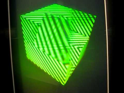 Hologram , Deutsches Museum