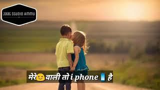 Best New Hindi Ringtone Whatsapp Status Video 2018