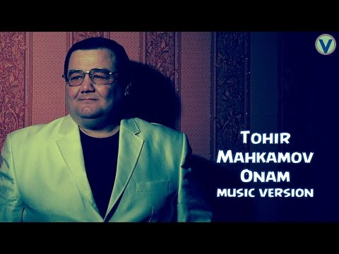 Tohir Mahkamov - Onam |  Тохир Махкамов - Онам (music version) 2017