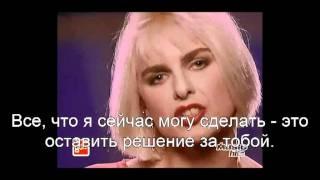 Sam Brown Stop перевод на русский.avi