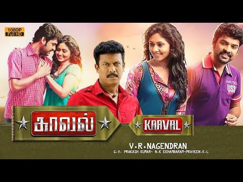 kaval tamil full movie 2016 | new tamil movie |  Vimal,Samuthirakani | latest movie new release 2016