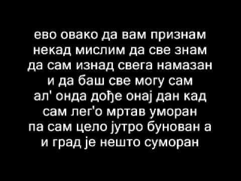 Beogradski Sindikat - Od sranja se ne bezi [tekst]