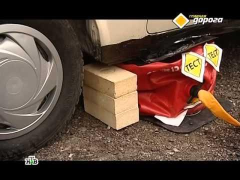 главная дорога - надувной домкрат - Лучшие видео поздравления [в HD качестве]