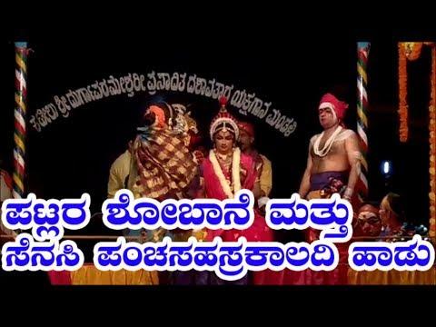 Sathish Patla shobane song||Malini Marraige
