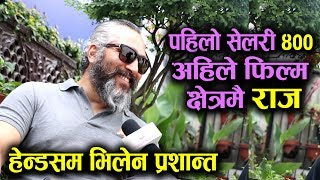 Nepali Handsome Villain Prashant Tamrakar || ऐश्वर्यपछि फिल्म क्षेत्रमै राज || Mazzako TV