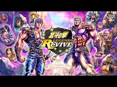 Fist Of The North Star LEGENDS ReVIVE Mobile Gameplay(北斗の拳 LEGENDS ReVIVE/北斗神拳/북두의 권)
