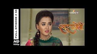 Swaragini - Full Episode 34 - With English Subtitles