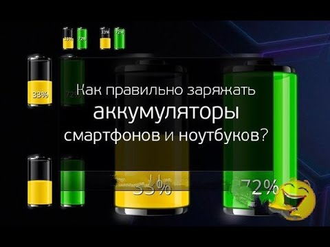 Как выбрать дополнительный аккумулятор для смартфона