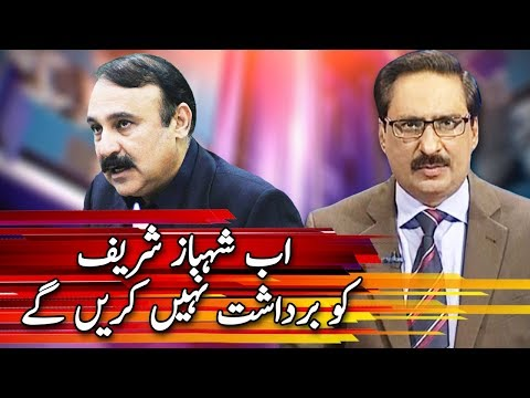 Kal Tak With Javed Chaudhry - 7 December 2017 - Express News
