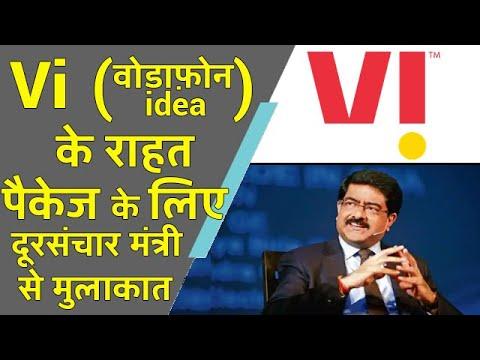 For Vi (Vodafone Idea) Relief Package, Birla Meets Telecom Minister