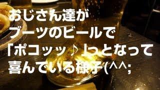 「カフェレストランMOBY」岡山本店さんの工場直送生ビール♪ ブーツ型の...