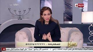 ريهام سعيد: الشيشة مضرة جدا ومع ذلك أدخنها | في الفن