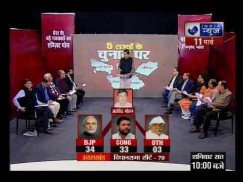 Kissa Kursi Kaa: Exit Polls by nation's prominent journalists with Deepak Chaurasia | Part 1