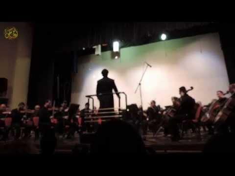 Brahms: Symphony No.4 in E minor - Karim Wasfi / Iraq's National Symphony Orchestra
