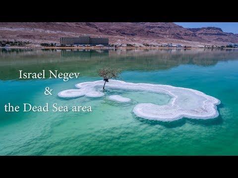 Dead Sea & Negev area