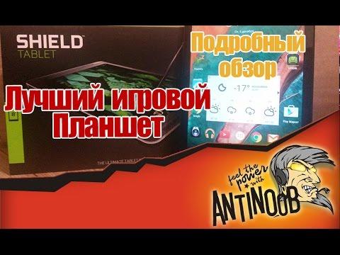 Игры для Tegra K1 на Android -