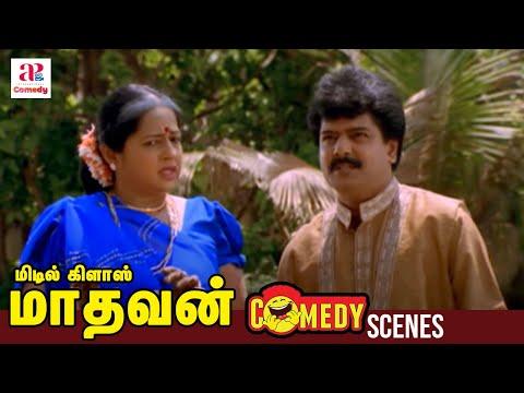 Middle Class Madhavan - Loveletter Comedy
