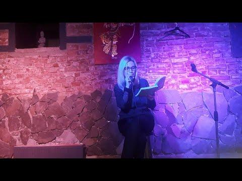 Леся Мудрак: між жіночих звивин... Творча зустріч на Мистецьких Вівторках