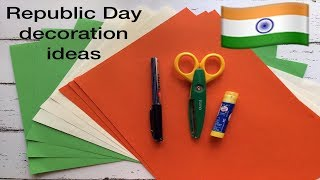 Independence Day special decoration ideas/school bulletin board/notice board ideas/party banner/