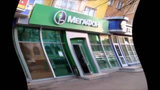 Как переводить деньги с мегафона на мегафон