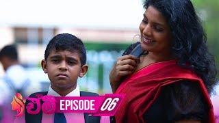 Emy | Episode 06 - (2019-04-29) | ITN Thumbnail