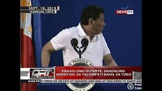 QRT: Duterte, sandaling napatigil sa talumpati dahil sa tuko