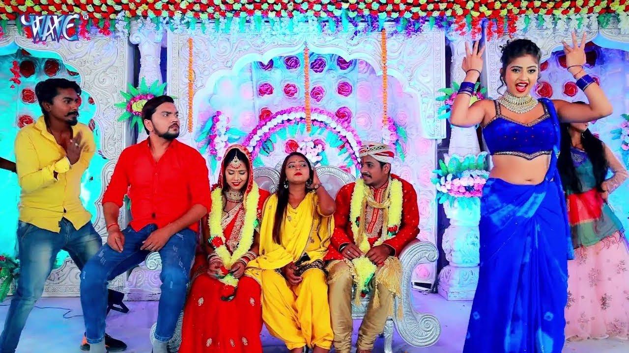 बाराती स्पेशल #Video   #Gunjan Singh, Antra Singh Priyanka का सबसे हिट गाना   Ft. Komal   Song 2021