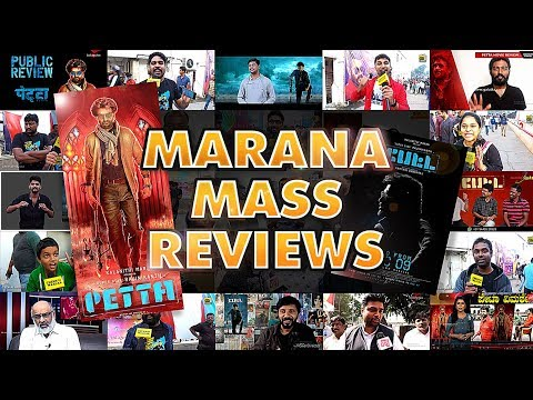 Marana Mass Reviews | Petta Pongal Celebration | rajini kanth | Karthik Subbaraj | Aniruth