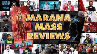 Marana Mass Reviews | Petta Pongal Celebration | rajini kanth | Karthik Subbaraj | Aniruth