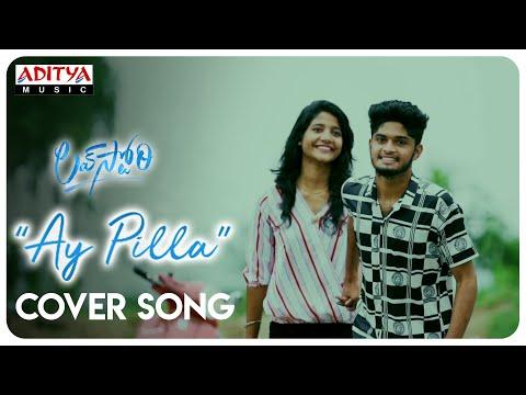 #AyPilla Cover Song | Love Story Songs | Manesh, Tanuja Tanu | Sekhar Kammula |Pawan Ch