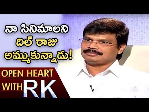 Boyapati Srinu Statements On Producer Dilraju | Open Heart With RK | ABN Telugu