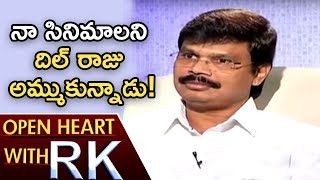 Boyapati Srinu Statements On Producer Dilraju |...