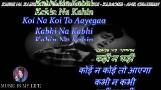 Kabhi Na Kabhi Kahin Na Kahin Karaoke With Scrolling Lyrics Eng. & हिंदी