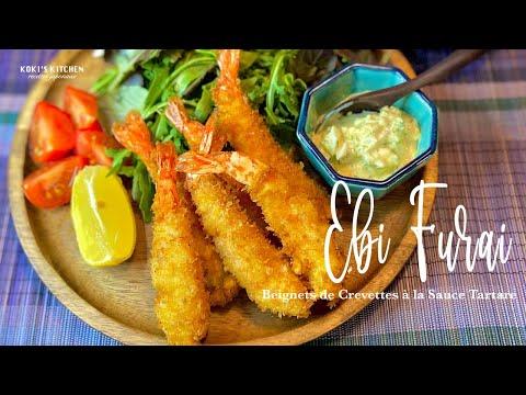 [ebi-furai]-beignets-de-crevettes-à-la-sauce-tartare-/-recette-japonaise-#61-[vf]