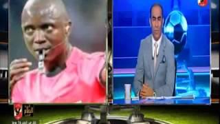 تحليل ملعب الاهلى لما قبل مباراة حوريا كوناكرى بدورى ابطال افريقيا