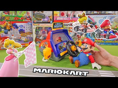Mario Kart Toys HUGE Opening And Playing - Super Mario Car Toys For Kids Unboxing