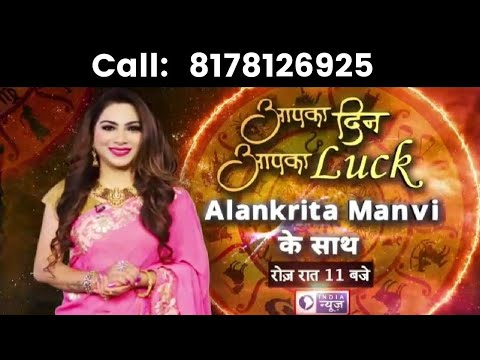 Change Your Luck & Life with Healing Water Therapy in 48hrs with Alankrita Manvi LIVE हीलिंग थेरेपी